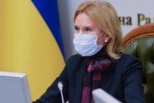 Законопроекты по конституционному кризису могут появиться до 1 декабря — Кондратюк