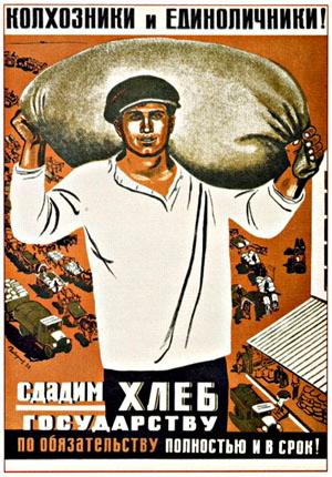 Голодомор в Україні: хто був організатором та чому це геноцид