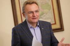 Все мероприятия на открытом воздухе: как будут праздновать Пасху во Львове