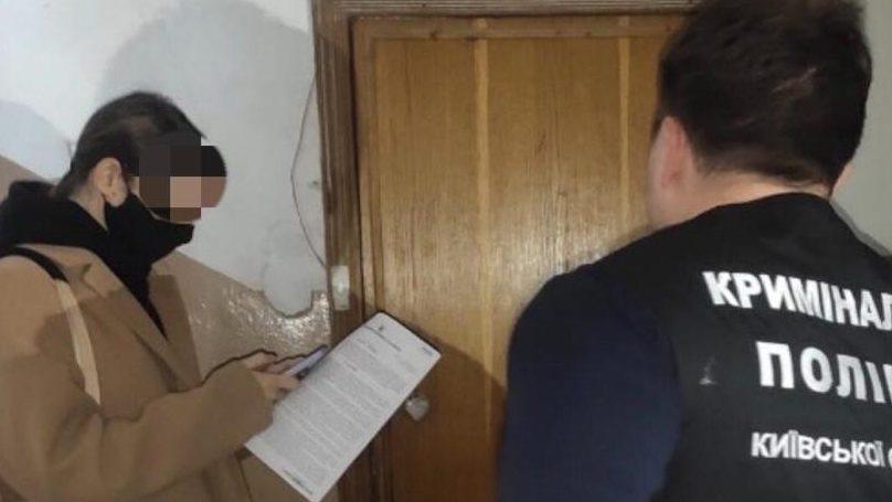 Розбещення неповнолітніх на Київщині