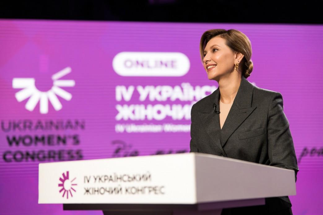 Роль жінки в складні часи посилюється: Зеленська на Українському жіночому конгресі