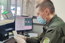 Україна підготує додаткові обмеження щодо міграцій з країнами, де є штам Дельта