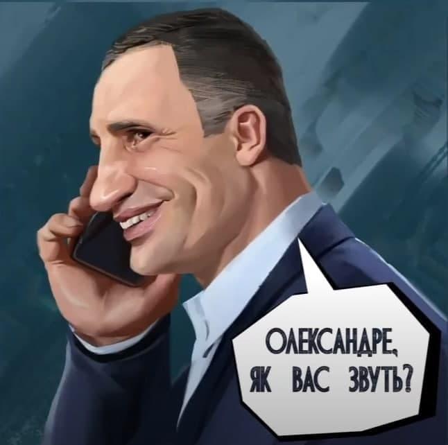 Кличко видав: мер Києва випустив книгу зі своїми цитатами