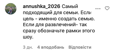 Холостячка 2020 на СТБ: хто з учасників підходить Ксенії Мішиній