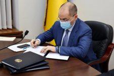 Збільшення видатків на медицину не буде: Степанов про Держбюджет-2021