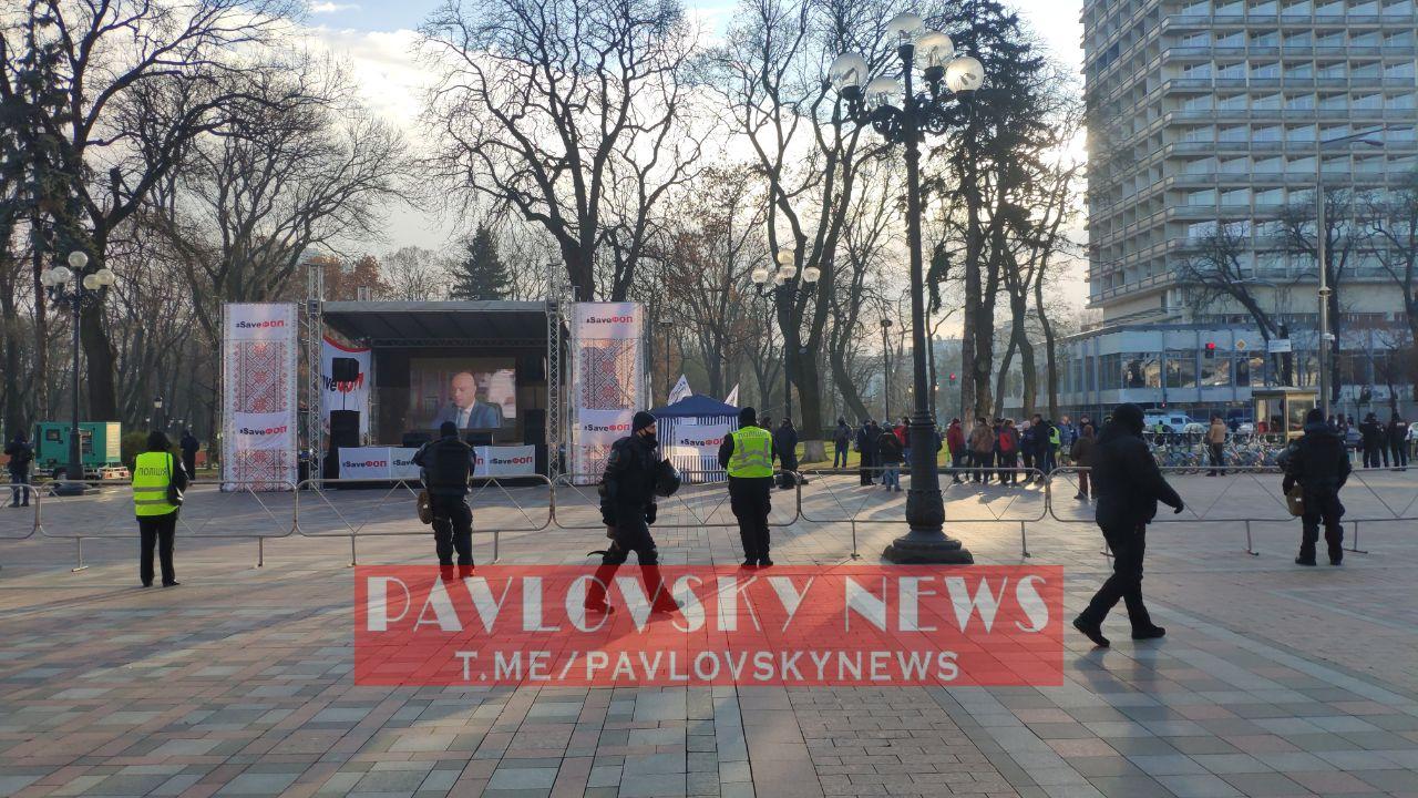 Мітинг підприємців у Києві під Верховною Радою (ФОТО)