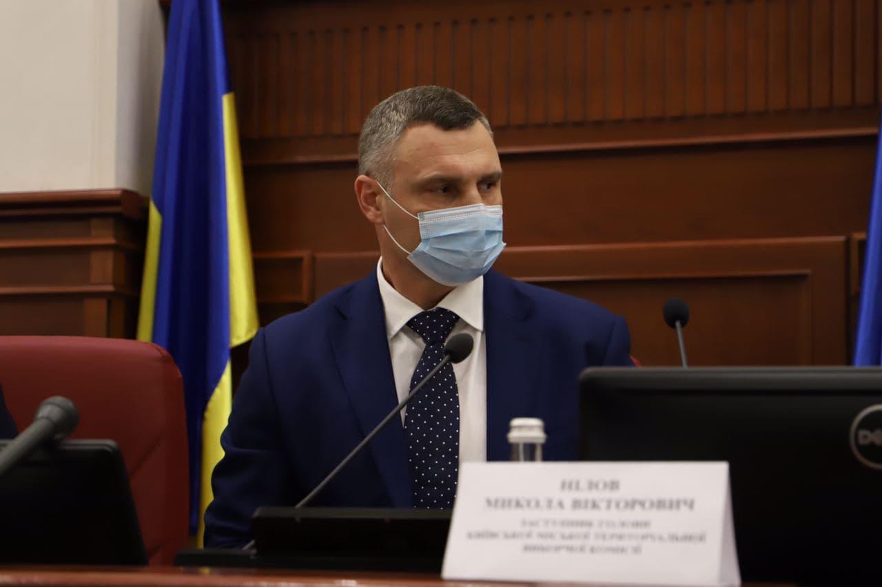 Віталій Кличко отримав посвідчення мера Києва