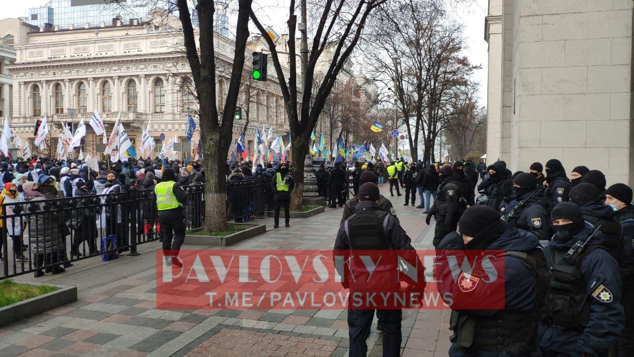 Протести ФОПів 1 грудня: підприємці протестують під Верховною Радою