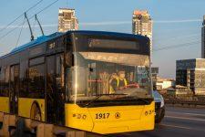В Кривом Роге отменили оплату за проезд в транспорте