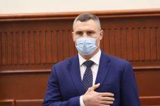 Кличко принял присягу и получил удостоверение мэра Киева