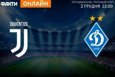 Ювентус — Динамо – 3:0: онлайн-трансляція матчу Ліги чемпіонів