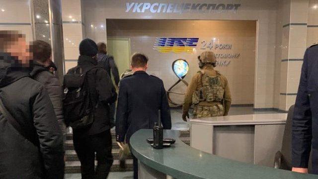 СБУ - обшуки в Укроборонпромі