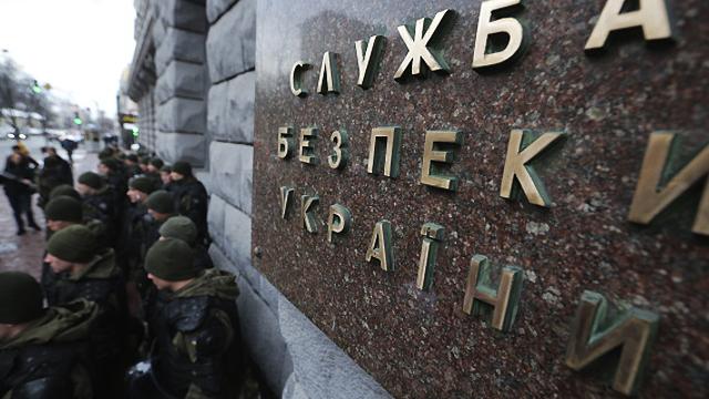 СБУ почала розслідування підписання та ратифікації Харківських угод