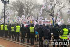 Мітинг в Києві під Радою