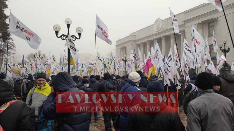 Протести під Радою: підприємці вимагають скасувати касові апарати