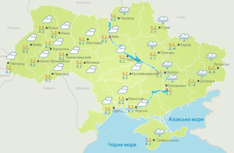 Погода на 20 грудня 2020 в Україні – прогноз погоди на сьогодні
