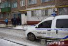 На Донеччині розслідують потрійне вбивство