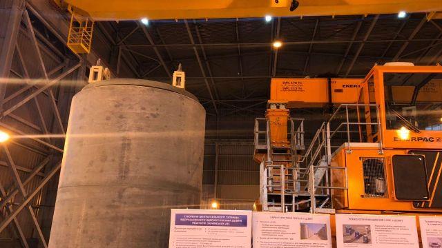 У Чорнобилі збудували сховище ядерних відходів для українських АЕС