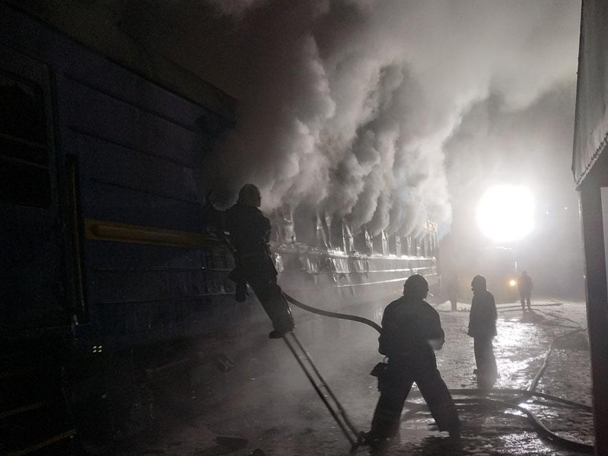 Під Полтавою в пожежі у поїзді загинуло двоє людей
