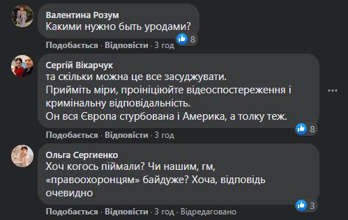 Вандалізм у Києві: невідомі пошкодили памятник воїнам АТО