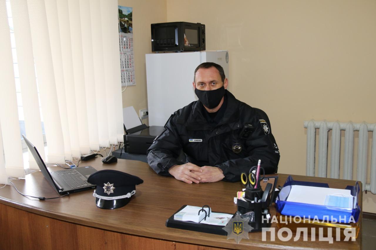 На Київщині у новорічну ніч 17-річний юнак зґвалтував неповнолітню