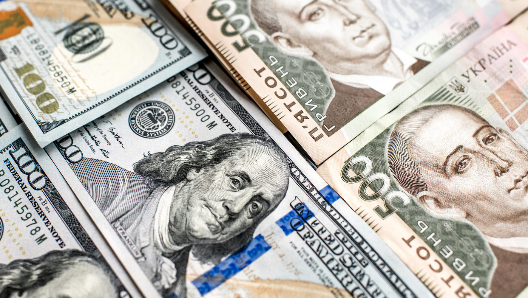 Курс долара, гривня долар