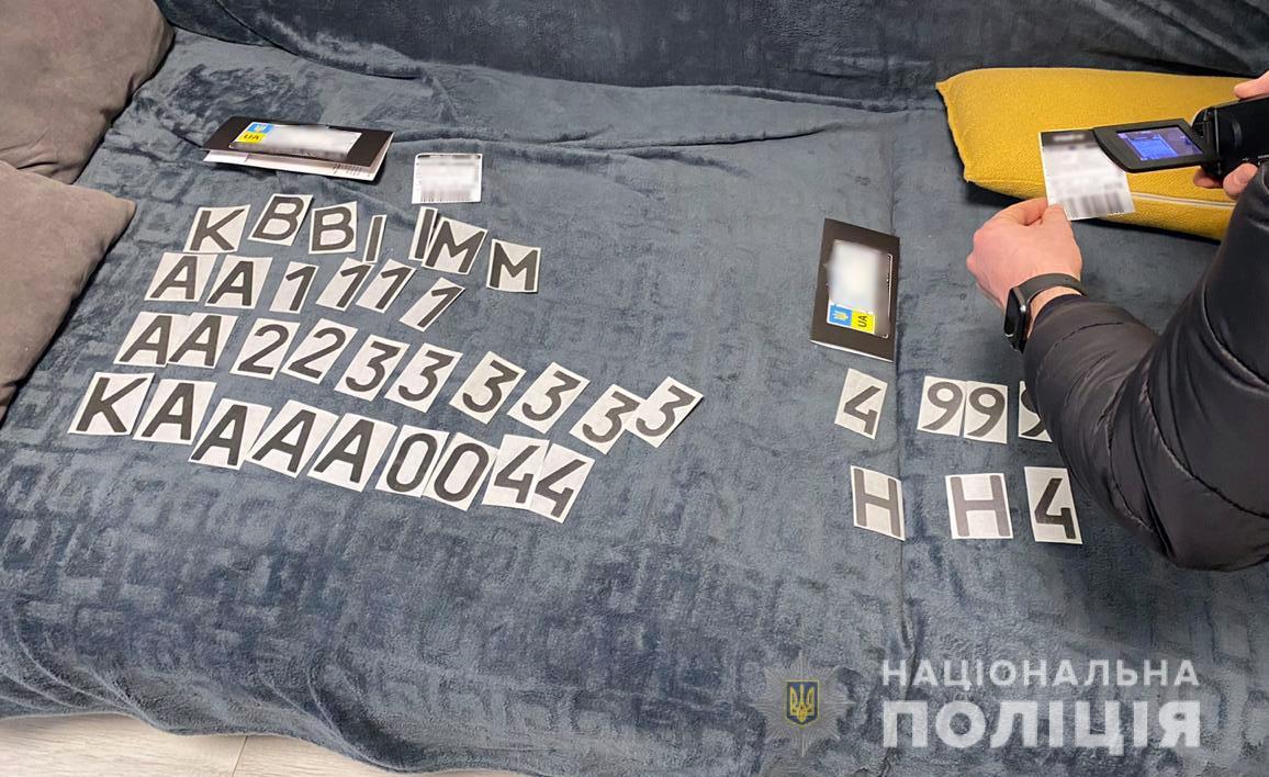 Кіберполіція затримала чоловіка за продаж наліпок на номерні знаки авто