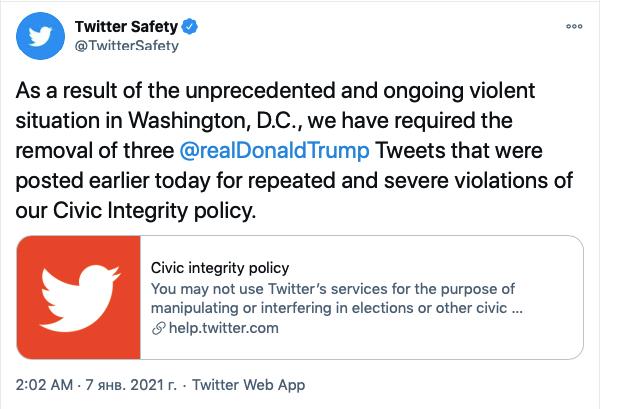 (Русский) Протесты в США: соцсети массово блокируют аккаунты Трампа