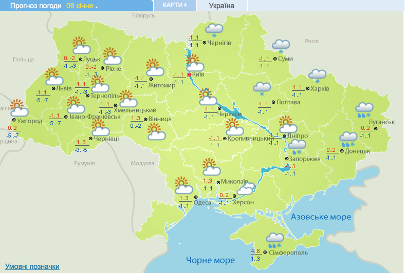 Погода на 9 січня 2021 в Україні – прогноз погоди на сьогодні