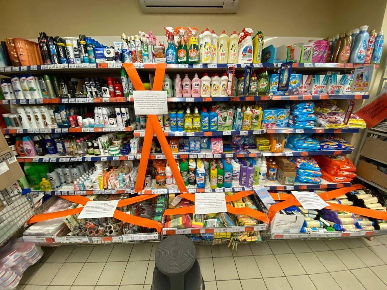 Стрічки та роздруківки: як у супермаркетах обмежили продаж заборонених товарів