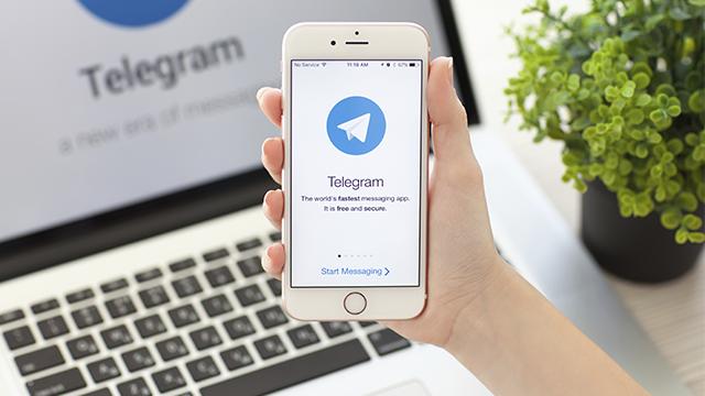 У Telegram з'явилася можливість автоматичного видалення повідомлень в чаті