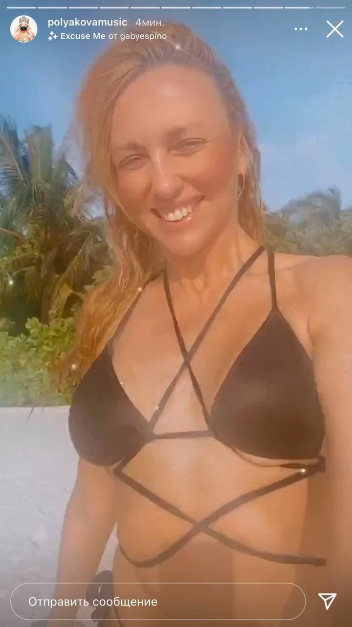 Оля Полякова в купальнику: як зірка відпочиває на Мальдівах