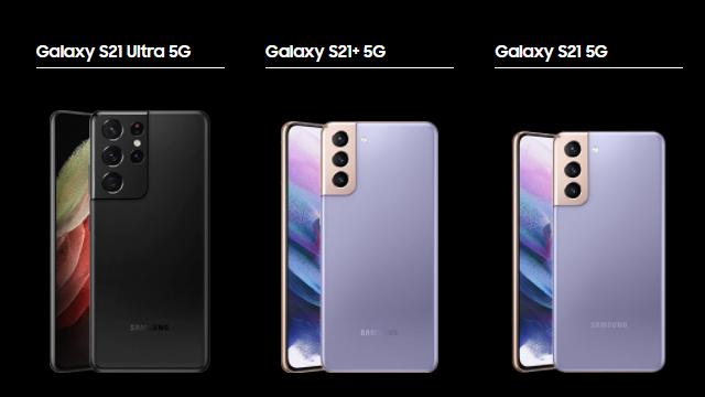 Новий флагман Samsung S21: ціна та характеристики