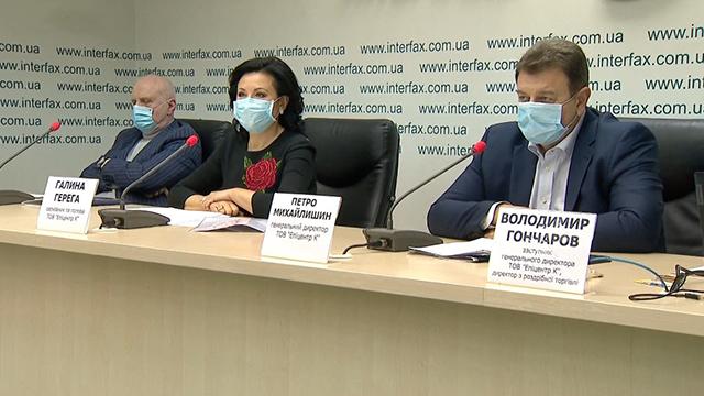 В Киеве на пресс-конференции обсудили условия для бизнеса во время локдауна
