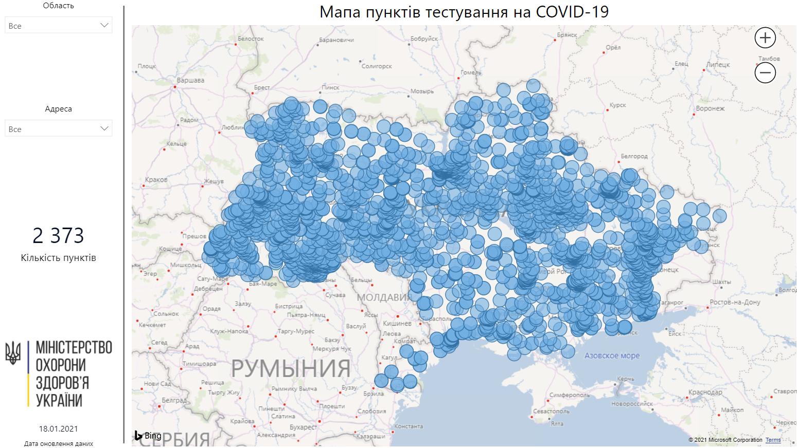 Мапа пунктів тестування на коронавірус
