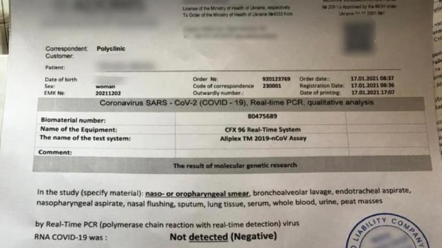 Підробка довідок на коронавірус – затримали киянина