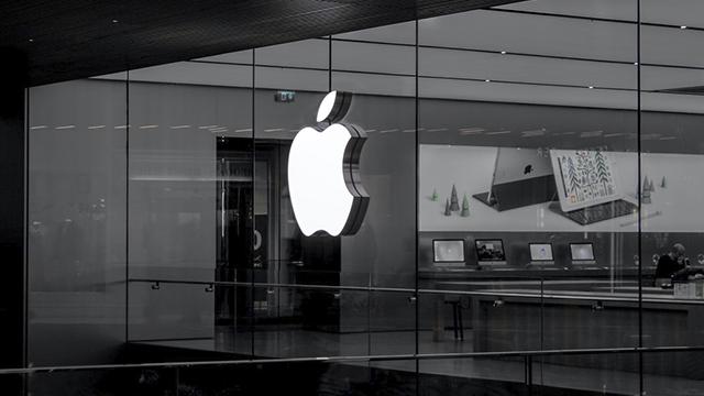 Перша презентація Apple у 2021: дата і що представлять