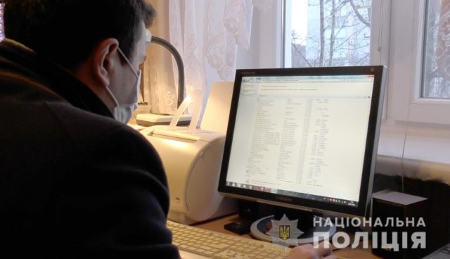 Розповсюджували дитяче порно: у Миколаєві затримали трьох чоловіків