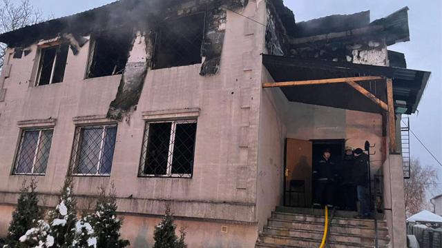 пожежа у будинку для літніх людей