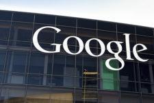 Google приурочив новий дудл до дня літнього сонцестояння