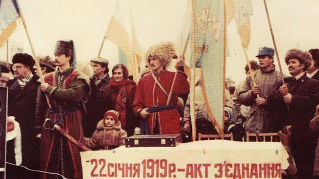 День Соборності України: п'ять фактів про забуту незалежність