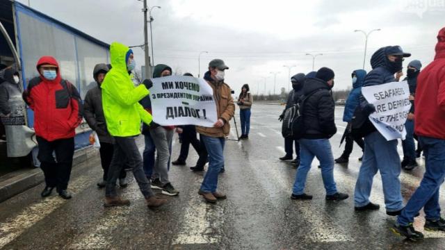 В Одесі моряки перекрили трасу на Київ – озвучено вимоги