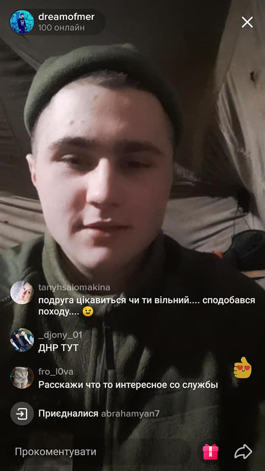 Прямий ефір з прихильниками так званої ДНР: солдат ЗСУ у TikTok назвав росіян братнім народом