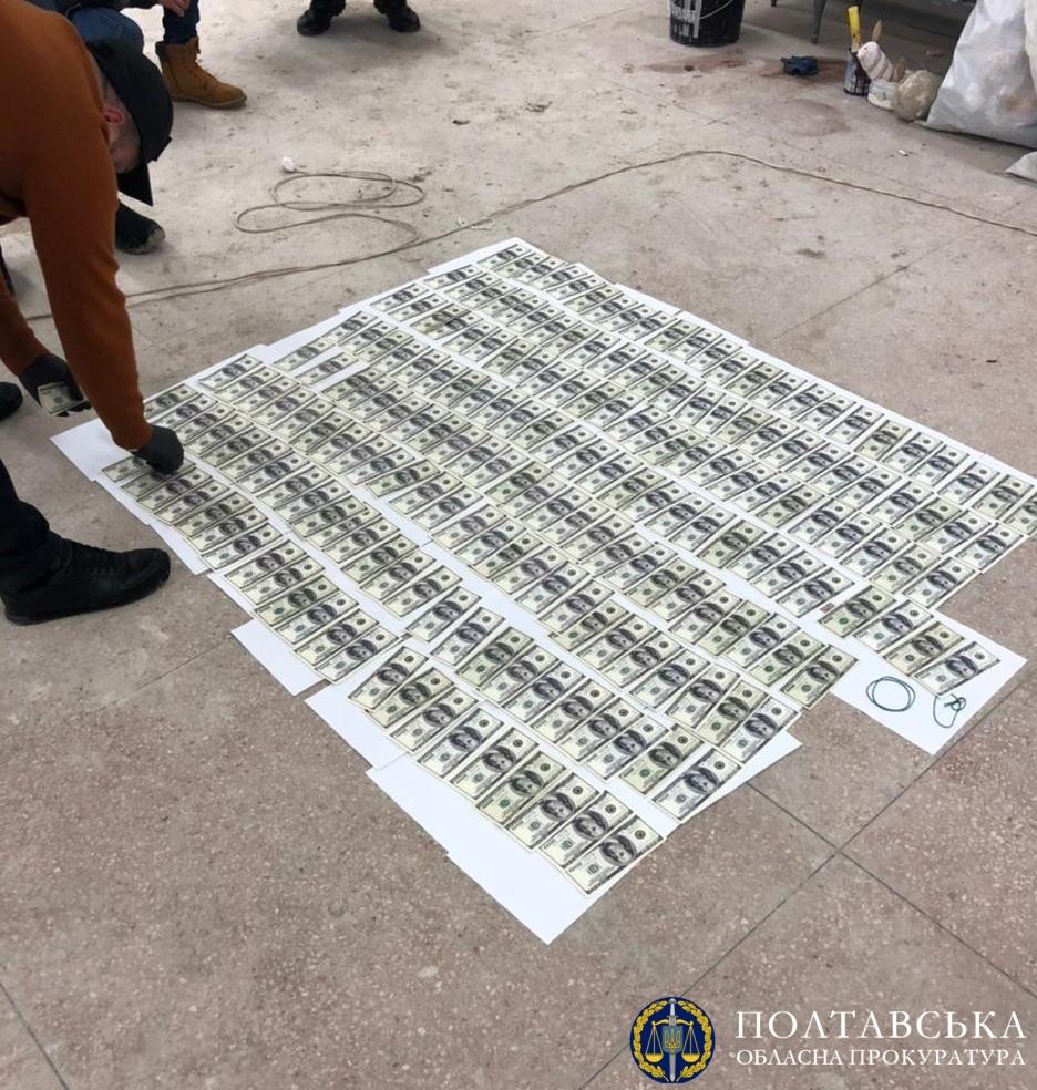 На Харківщині затримали працівника ДФС за вимагання хабара