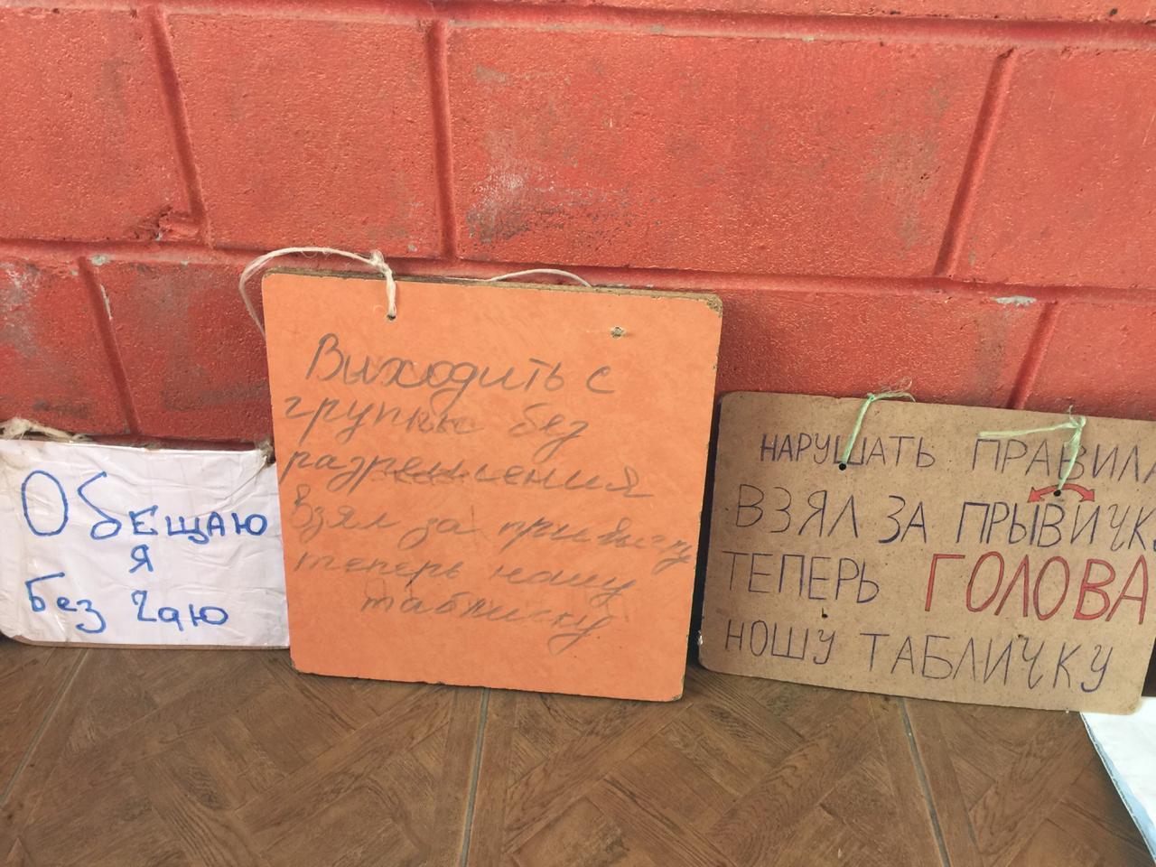 """Катували та морили людей голодом: на Рівненщині викрили """"реабілітаційні центри"""""""