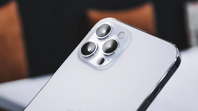 Користувачі iOS 14 зможуть заборонити відстеження своїх даних