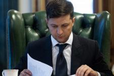 Зеленський підписав закон про ліквідацію податкової міліції