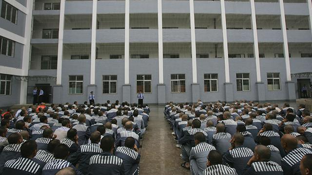 Тюрьма в Китае