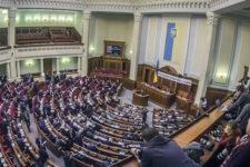 Рада підтримала відновлення роботи Вищої кваліфікаційної комісії суддів