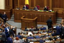 Онлайн-трансляція засідання Верховної Ради 3 березня